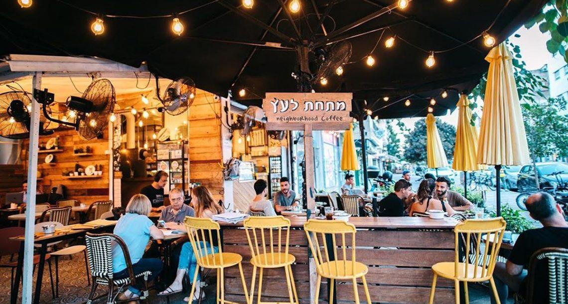 מתחת לעץ – אווירה שכונתית 24/7 בצפון הישן של תל אביב