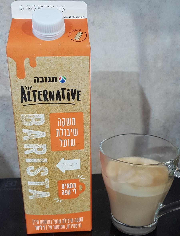 קפוצ'ינו עם משקה בריסטה שיבולת שועל של תנובה Alternative