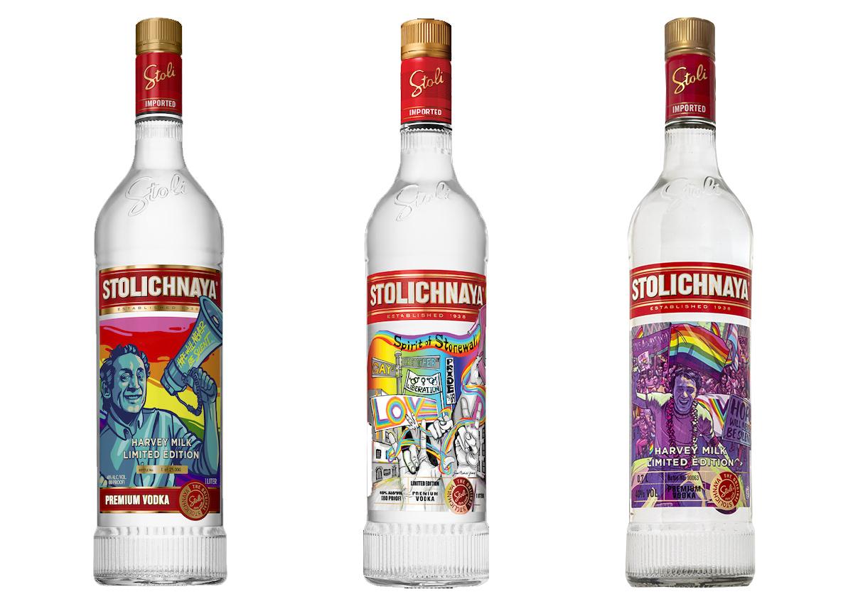 בקבוקים של וודקה סטוליצ'ניה למען הקהילה הגאה. צילום: סטולי