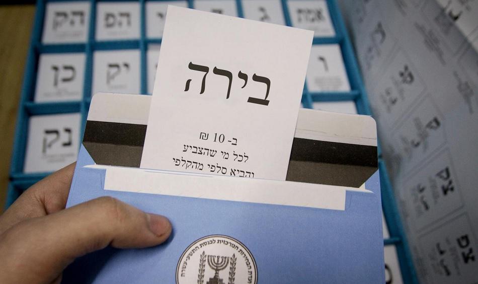 vote2drink - בירה ב-10 שקלים עבור הצבעה בבחירות המוניציפליות
