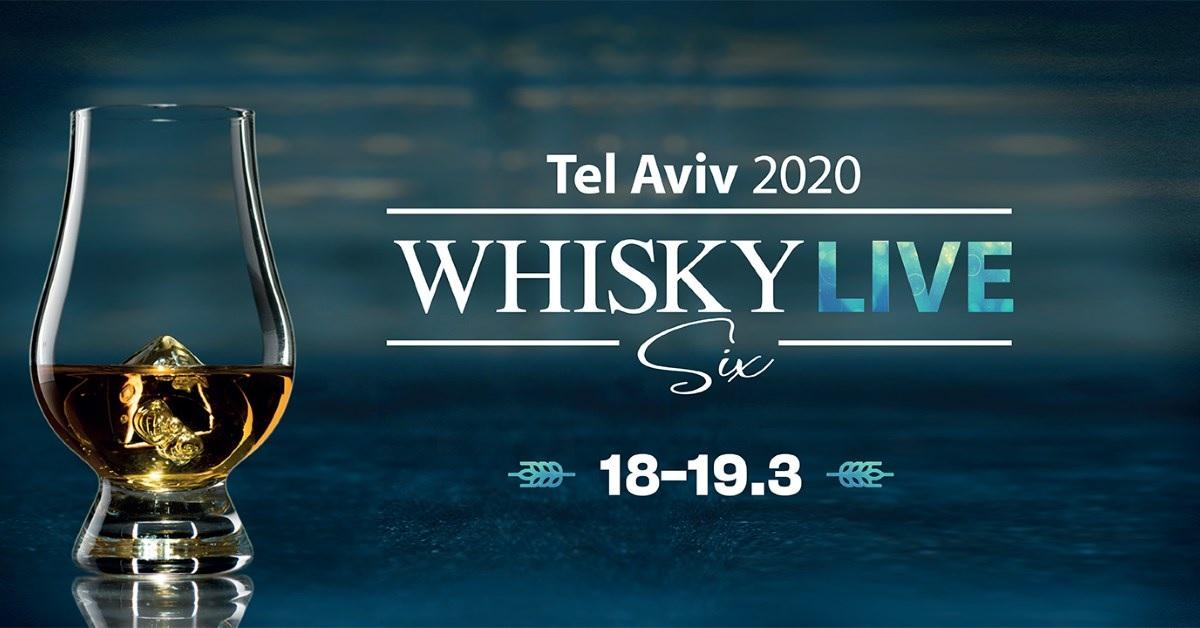תערוכת וויסקי לייב ישראל 2020. צילום: מעמוד הפייסבוק Whisky Live Israel